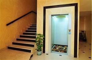 Hình ảnh thang máy